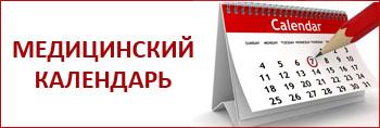 Нововсти Кабардино-Балкарской республики